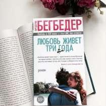 Продаю новые книги!!!, в г.Тирасполь