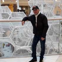 Андрей, 51 год, хочет пообщаться, в г.Vuollerim