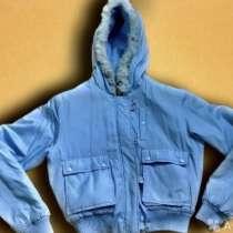 Куртка, в Чите
