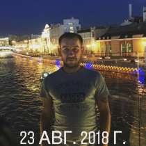 Сергуня, 30 лет, хочет познакомиться, в Тольятти