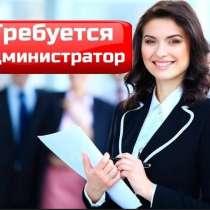 Требуется администратор интернет-магазина, в Брянске