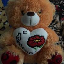 Плюшевый медвежонок, в Рязани