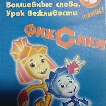 Аниматор с аквагримом и занимательной программой, в Владивостоке
