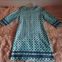 Срочно продаю платье, в Новомосковске