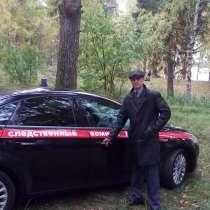 Физическая охрана, в Ярославле
