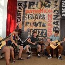 Курсы игры на гитаре, синтезаторе и ударных, в Братске