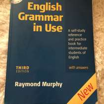 English Grammar in Use THIRD EDITION, в Красногорске