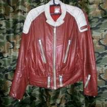 Куртка кожаная Hein Gericke Германия, в Екатеринбурге