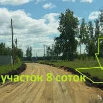 Участок 8.4 сот. (ИЖС), в Челябинске