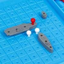 Морской бой настольная игра для детей два отдельных поля, в г.Алматы