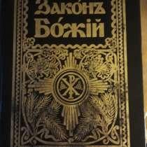 Отдам книгу, в Москве
