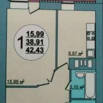 !!! однокомнатная квартира 42,43 кв. м 1 272 900 !!!, в Нефтекамске