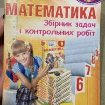 Книги для детей начальных классов, в г.Красноград
