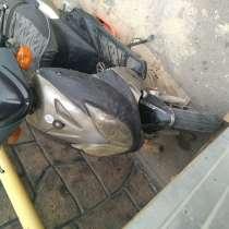 Скутер Хайбон 150сс, в Таганроге