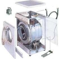 Ремонт стиральных машин, в Нижневартовске
