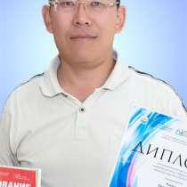 Баир Алексеевич, 48 лет, хочет пообщаться, в Улан-Удэ