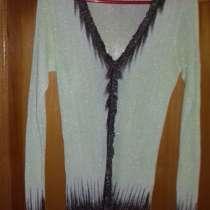 Лёгкий свитерок, в г.Кривой Рог