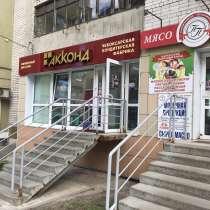 Бизнес по франшизе АККОНД, в Чебоксарах