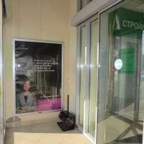 Реклама в Бизнес-Центрах Тюмени, в Тюмени