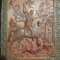 Резная икона Святой Георгий победоносец, в Городце