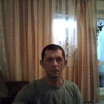 Дмитрий, 52 года, хочет пообщаться, в Жигулевске