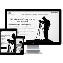 Web-Дизайн, в Москве