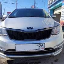 Продам KA Rio 2016 года Ставрополь, в Ставрополе