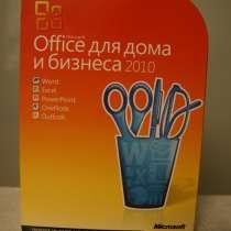 Купим лицензионное ПО от Майкрософт в странах СНГ, дорого, в Москве