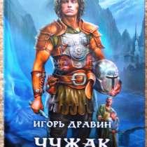 Серия, в Омске