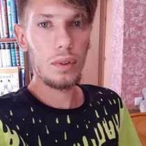 Евгений, 27 лет, хочет познакомиться – Евгений 27 лет, в Истре