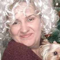 Карина, 45 лет, хочет пообщаться, в г.Уральск