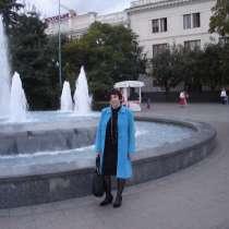 Юридические услуги юридическим и физическим лицам, в г.Днепропетровск
