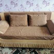 Срочно продам диван, в Краснокаменске