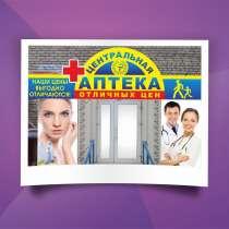 Наружная реклама, Сувенирная и Полиграфическая продукция, в г.Днепропетровск