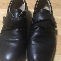 Летняя обувь, в Архангельске