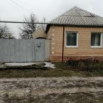 Продам дом в пгт Георгиевка дом 91,5 кв летняя кухня, в г.Лутугино