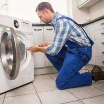 Ремонт стиральных машин в Мысках на дому недорого, в Междуреченске
