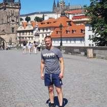 Женя, 32 года, хочет пообщаться, в г.Прага