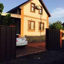 Продаю дом в районе Энки, в Краснознаменске
