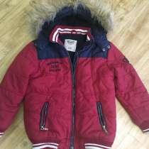 Продам куртку на мальчика, в Москве