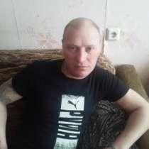 Олег Валерьевич Черепанов, 45 лет, хочет пообщаться, в Вологде