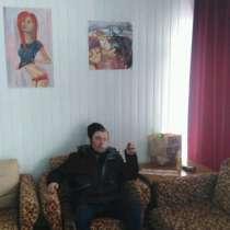 Руслан, 32 года, хочет пообщаться, в Альметьевске