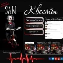 Создание удобного сайта-визитки с управлением через смартфон, в Краснодаре