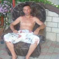 Angel, 41 год, хочет познакомиться, в Москве