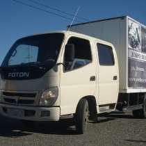 Фургон Foton 1049 Фермер Будка, кабина 5 мест, в Ставрополе