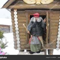 """""""В гости на Новый год в резиденцию к Бабе Яге""""-26.12.20г, в Ижевске"""