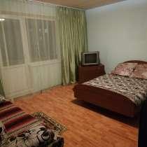 Сдам квартиру посуточно, в Челябинске