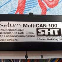 CAN-модуль Saturn, в Сыктывкаре