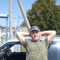 Сергей, 55 лет, хочет познакомиться – Сергей, 55 лет, хочет познакомиться, в Каневской