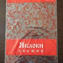 Пакеты для овощей и фруктов, в Краснодаре